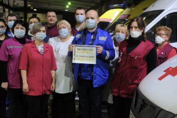 «Таймырский телеграф» и норильские медики призывают земляков оставаться дома