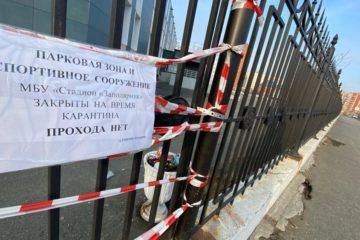 Парковую зону стадиона «Заполярник» в Норильске закрыли для посетителей