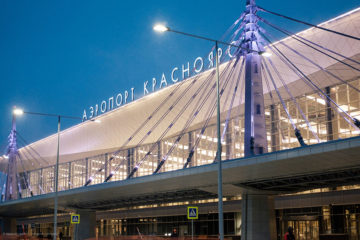В Красноярск спецрейсом из Бангкока доставили 212 человек