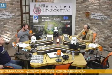 Десятичасовой радиоэфир «Добро против коронавируса» прошел по инициативе волонтеров «Норникеля»