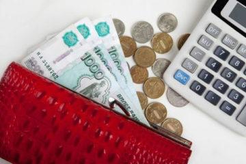 Величина прожиточного минимума за I квартал 2020 года в Красноярском крае увеличилась на 2,4%
