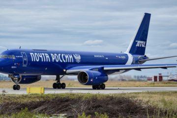 Следователи начали проверку после вынужденной посадки самолета «Почты России», летевшего в Норильск