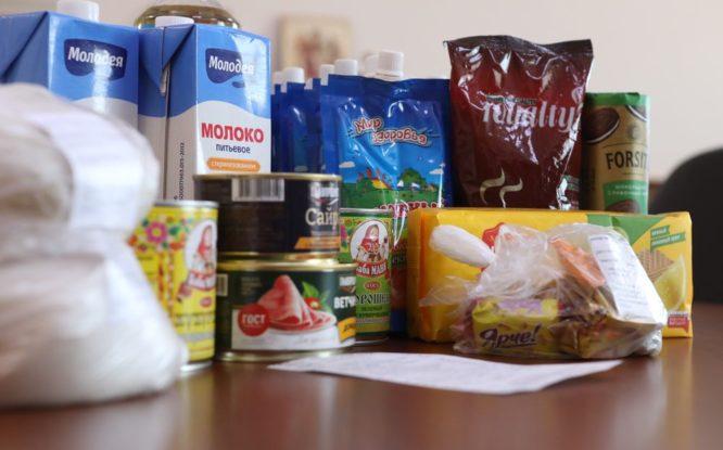 В Норильске снова выдали продуктовые наборы взамен школьного питания