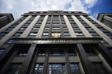 Штраф «Норникеля» уйдет в федеральный бюджет