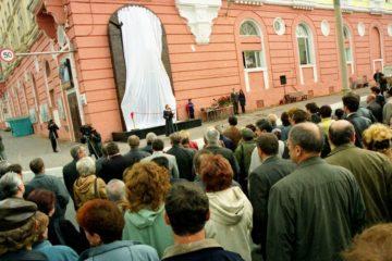 Летом 2002 года в Норильске увековечили память о первостроителях