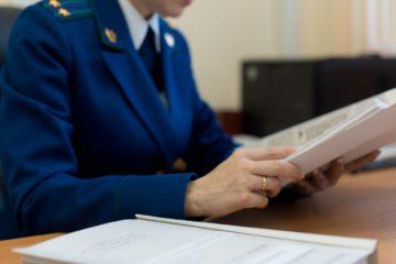 Прокуратура защитила права учителя на Таймыре