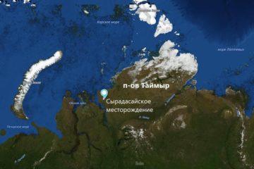 На Таймыре начинают разработку Сырадасайского угольного месторождения