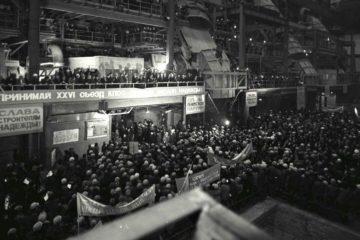 В 1981-м строители вручили директору Норильского комбината символический ключ от «Надежды»