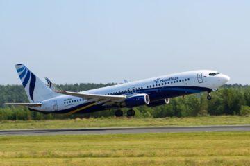 NordStar впервые открывает полеты из Красноярска в Геленджик