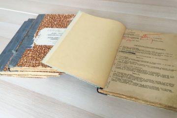 Первую историю комбината напечатали на пишущей машинке