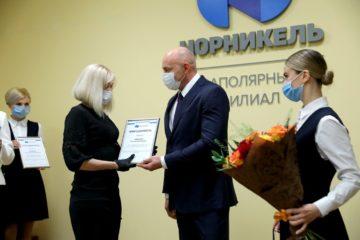 В юбилей компании «Норникель» награждает лучших работников