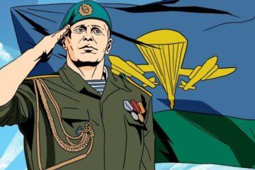 Норильские полицейские призывают отметить День ВДВ дома, в кругу близких