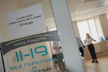В Красноярском крае готовятся ко второму этапу ослаблений