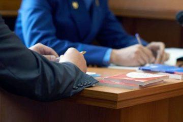 Норильчан приглашают на прием к прокурору