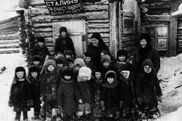 Первый отдельно стоящий детсад находился на Нулевом пикете