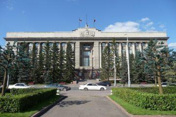 В Красноярском крае кадровые изменения