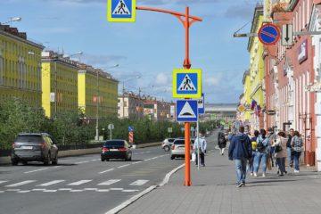 Минтранс подготовил поправки в Правила дорожного движения