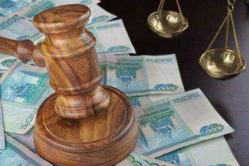 Жительнице Таймыра запретили два года работать бухгалтером