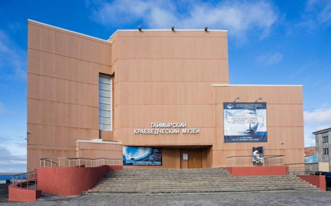Маршрут №12: Таймырский краеведческий музей