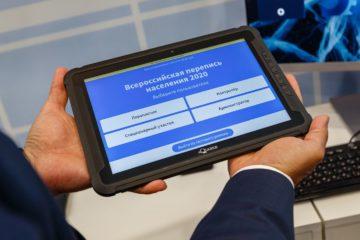 Для цифровой переписи населения будут использовать отечественные планшеты