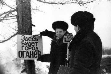 В феврале 1985 года началась разметка жилого района Оганер