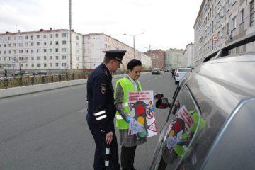 Пешеходы Норильска провели уличную акцию