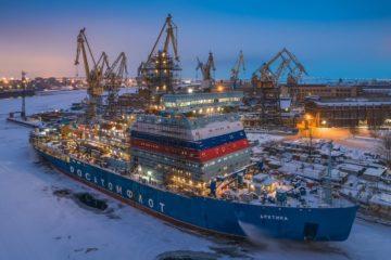 Михаил Мишустин примет участие в приемке ледокола «Арктика»