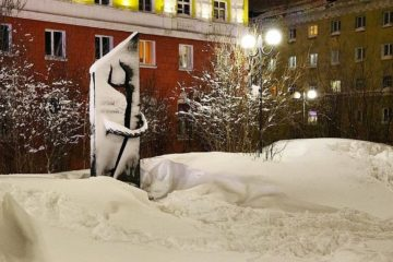 Музей Норильска присоединился к общероссийской акции «30.10»