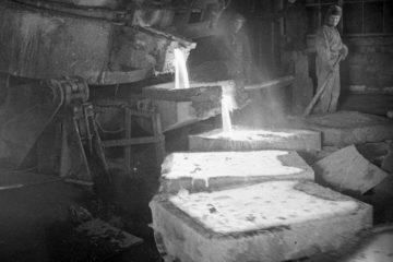 Основным поставщиком фронтового металла в годы войны был Никелевый завод