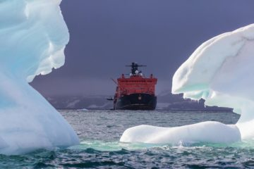 На развитие Арктики в будущем году направят 4,5 миллиарда рублей