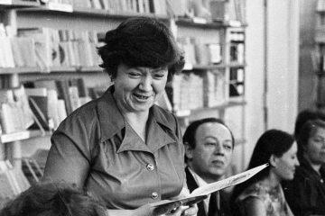 В Москве 15 октября не стало Тамары Захаровой