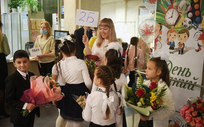 Норильские депутаты перераспределили расходы на сферу образования