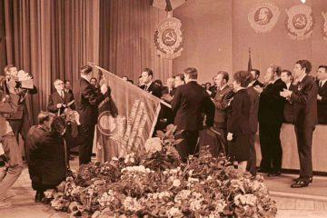 В 1971-м Норильск впервые стал орденоносцем