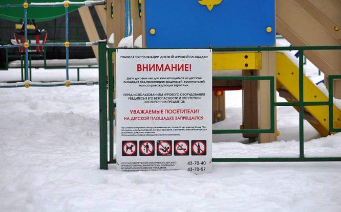 Норильчан просят пресекать вандализм на детских площадках