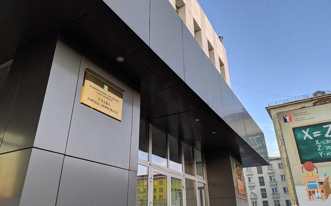 Вступил в законную силу приговор суда в отношении экс-мэра Норильска