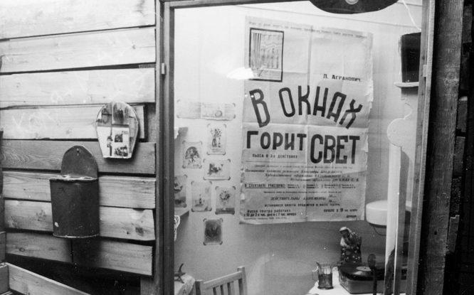 Уникальную коллекцию афиш и фотографий о театре оставил Норильску Владимир Лукьянов