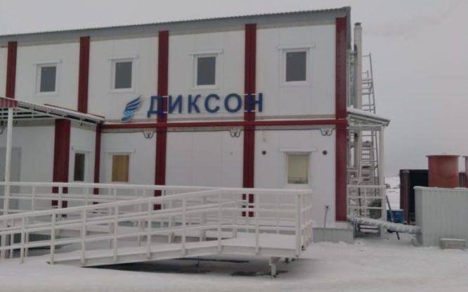 В Диксоне открыли новый аэровокзал