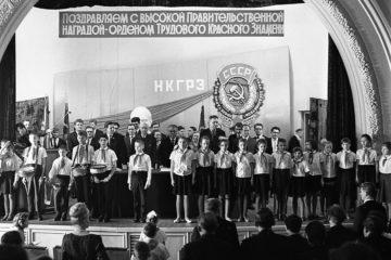 В 1966 году геологам Талнаха вручили орден Трудового Красного Знамени