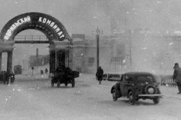 В Красноярске обсудят прошлое и будущее Севера