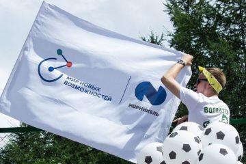 Конкурс соцпроектов «Норникеля» признан лидером корпоративной благотворительности