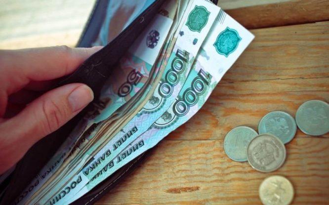 Россиянам по-новому рассчитают МРОТ и прожиточный минимум