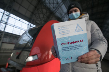 Почти 60 процентов россиян выступили против ковидных паспортов