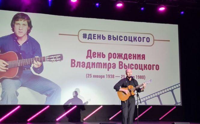 В Норильске состоялся вечер памяти Владимира Высоцкого