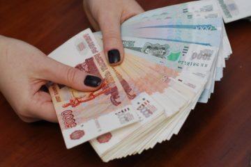 В России усилен контроль за оборотом наличных и почтовыми переводами
