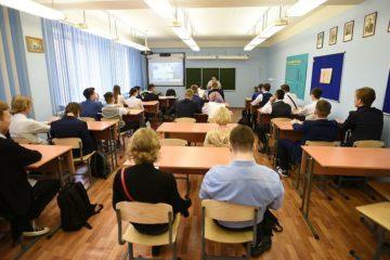 Школы могут перейти на шестидневку из-за отставания после онлайн-обучения