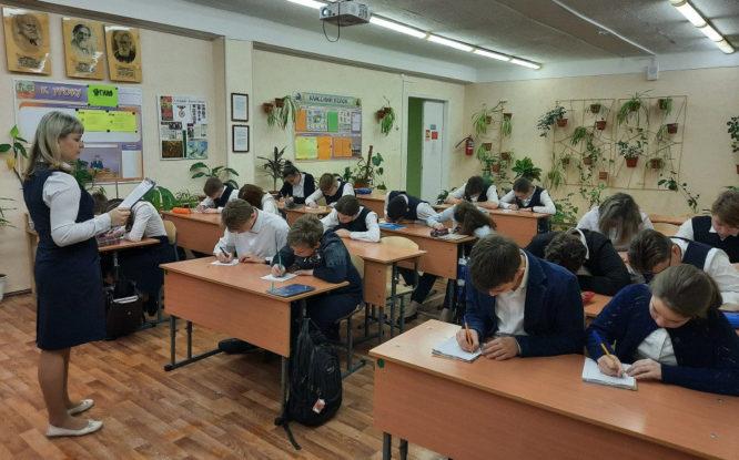 Норильские школьники написали «Заповедный диктант»