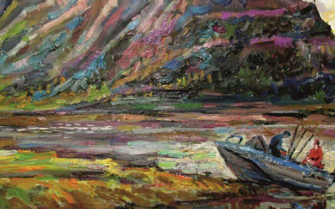 В художественной галере откроется «Цвет полярного дня»