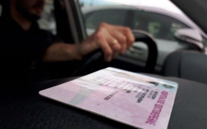 Водительские права заменят на QR-коды