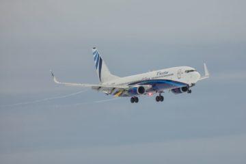 С 11 мая NordStar запускает прямой рейс в Челябинск