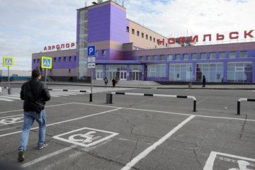 В котельную аэропорта «Норильск» будут подавать природный газ